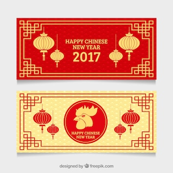 Flat banners for chinese new year with lanterns