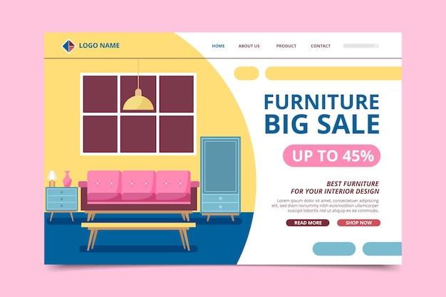 フラット大きな家具販売のランディングページ
