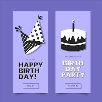 평면 생일 디자인 배너