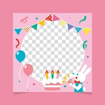 Flat birthday facebook frame
