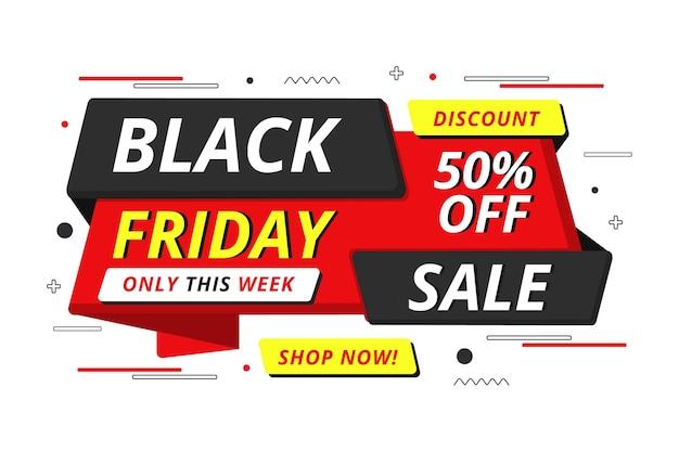 Плоская черная пятница продажа фон