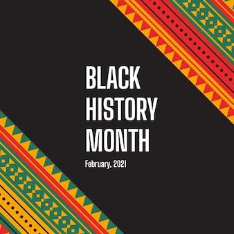 Flat black history month