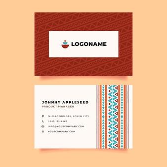 Плоский шаблон горизонтальной визитки в стиле бохо