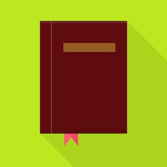 ブックマークと長い影のあるフラットブック。フラット様式化された教育オブジェクトのベクトル図