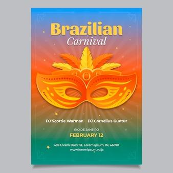 Плоский бразильский карнавал флаер