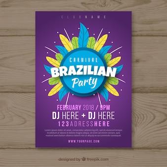 Flat brazilian carnival party flyer/poster