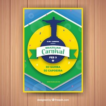 Плоский бразильский карнавальный флаер / плакат