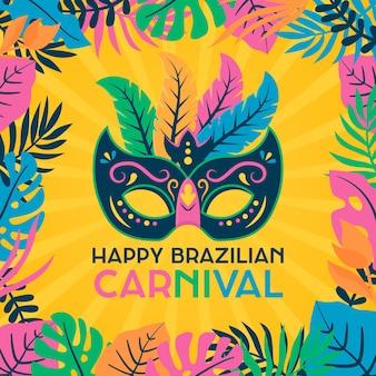 Плоский бразильский карнавал шаблон