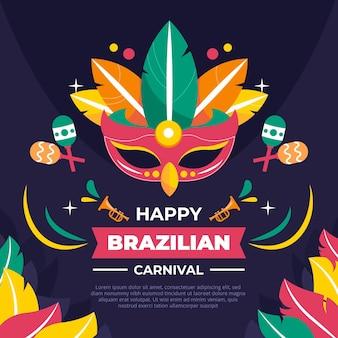 Carnevale brasiliano piatto con maschera