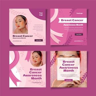 평평한 유방암 인식의 달 인스타그램은 사진과 함께 컬렉션을 게시합니다.