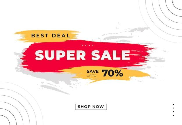 플랫 브러시 슈퍼 판매 배너 디자인