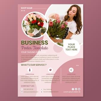 Плоский шаблон бизнес-плаката