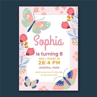 フラット蝶の誕生日の招待状のテンプレート