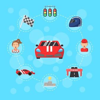 フラットカーレースアイコンインフォグラフィックコンセプトイラスト。カースポーツレーススピード、オートチャンピオンシップ、オートモーティブウィナーコンペティション