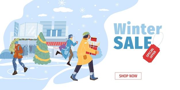 冬の新年のクリスマスセールでフラットな漫画のキャラクター、ウォーキング、ショッピング割引のために実行