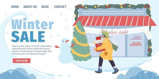 冬の新年のクリスマスセールでフラットな漫画のキャラクター、ウォーキング、ショッピング割引のために実行 Premiumベクター