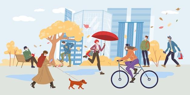 가을 활동을 하고 도시에서 야외 산책을 하는 평평한 만화 캐릭터