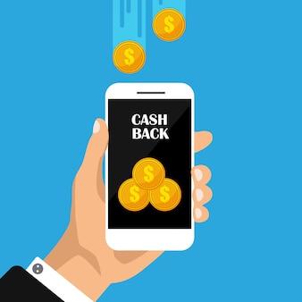 電話でのフラットキャッシュバック。スマートフォン、お金の動きの金貨。キャッシュバックまたは返金。図。