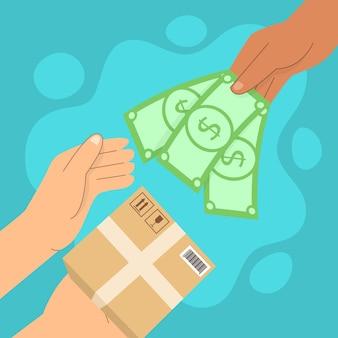 フラット代金引換シーン