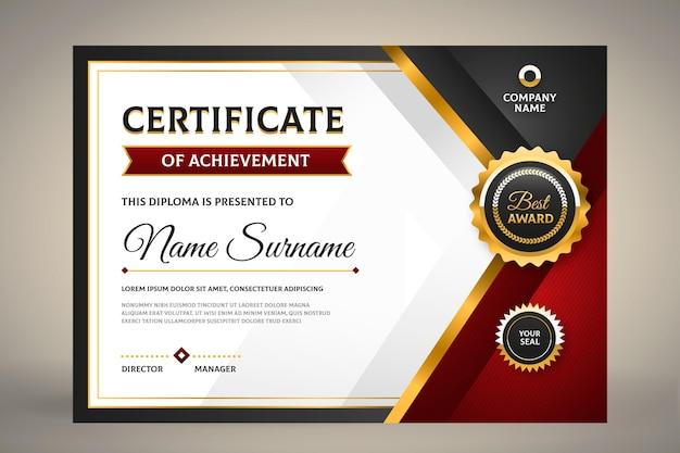 Плоский шаблон сертификата