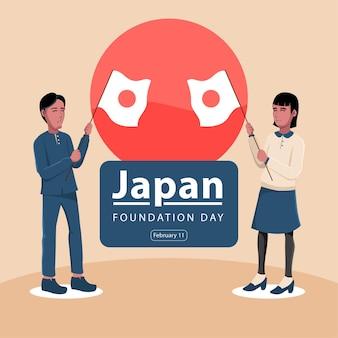 플랫 캐릭터 디자인 재단의 날 일본 템플릿