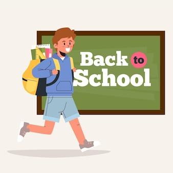 평평한 어린이 학교 개념으로 돌아 가기