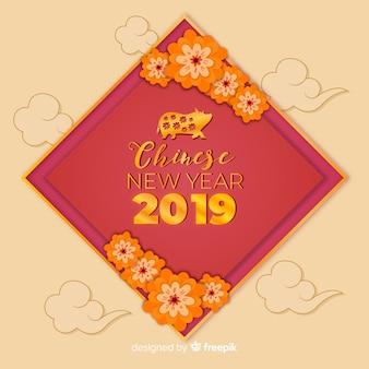 Flat chinese new year 2019 background