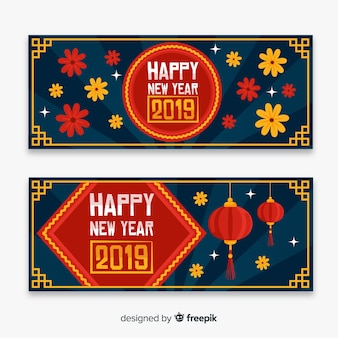 Flat chinese new year 2019 banner