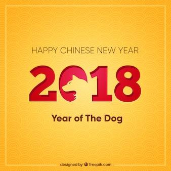 Flat chinese new year background