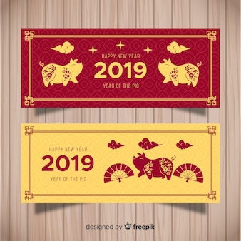 Flat chinese new year banner