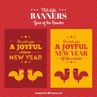 Flat chinese new year banners with geometric roosters
