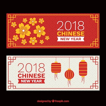 Flat chinese new year banners