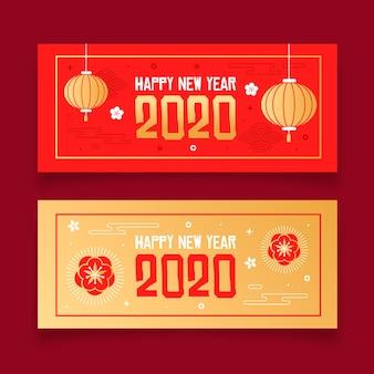 Плоские китайские новогодние баннеры