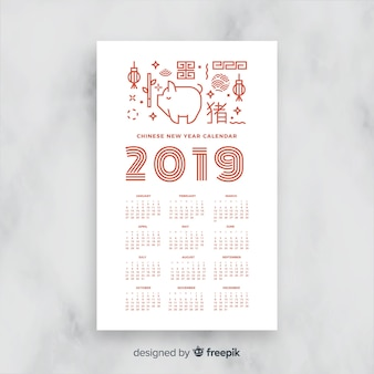 flat chinese new year calendar