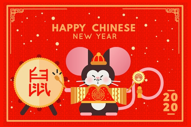 Flat chinese new year with mouse