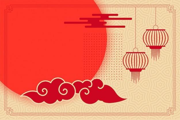 Flat chinese theme  with lantern and clouds