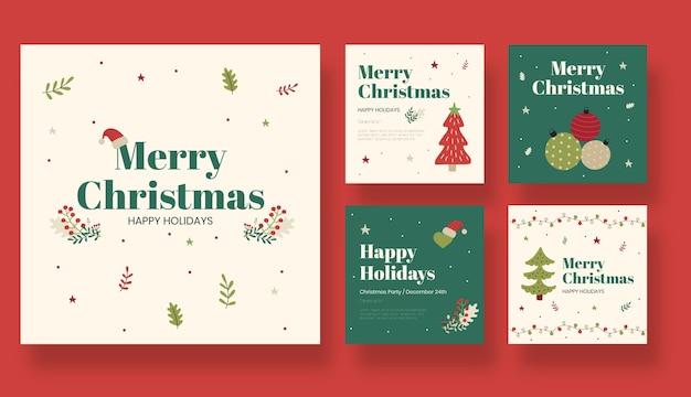 フラットクリスマスinstagramの投稿コレクション