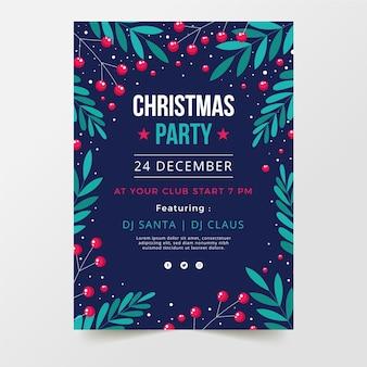 フラットクリスマスパーティーポスターテンプレート