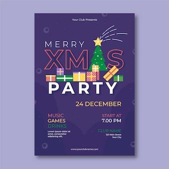 Плоский шаблон рождественской вечеринки