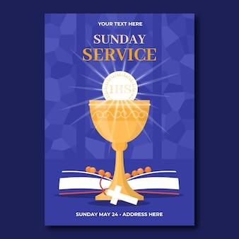 Flat church flyer template