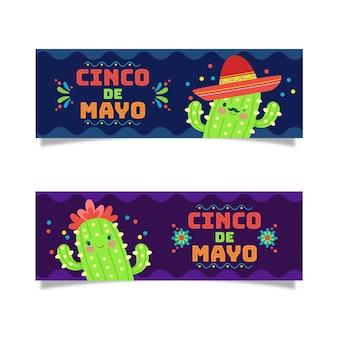 Flat cinco de mayo banners set