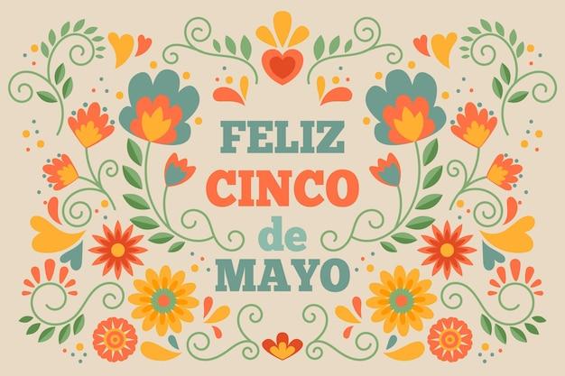 평면 cinco de mayo 멕시코 배경
