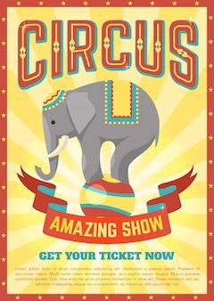 Плоская цирковая афиша