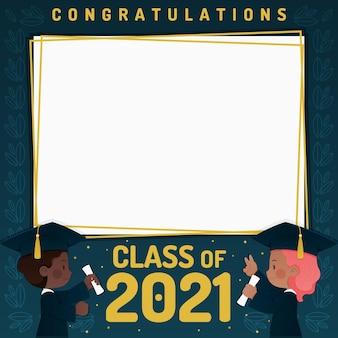 2021 프레임 템플릿의 플랫 클래스