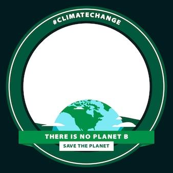フラットな気候変動のfacebookフレーム