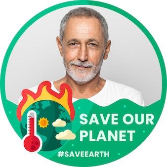 평평한 기후 변화 페이스 북 프레임