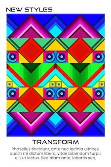 평면 화려한 패턴 추상적 인 배경