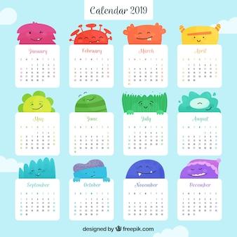 2019 년 평면 다채로운 일정