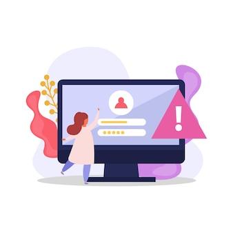 コンピューターのユーザーパスワードとモニターへのログインによるフラットな構成