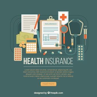 건강 보험 요소와 평면 구성